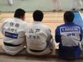 Judo Training Kansai - 08.jpg